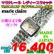 マリクレール レディース WM2131RP定価¥38,500-(税込)