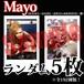 【チェキ・ランダム5枚】Mayo(M.D.M.S / AZAZEL / JEKYLL★RONOVE / 他)