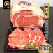 神戸牛すき焼き用リブロース300g×2p計600g(冷凍)