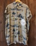 Used Aloha Shirt Onepiece