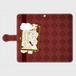 手帳型スマホケース・うさ Android用