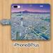 【受注生産】パノラマ「浅草・夜景」iPhone8Plus用 手帳型ケース
