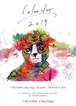 2019 タキハナヤスカズ オリジナルカレンダー