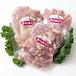 【愛情やまなし農産物パック】正肉1.8kg 甲州地どりセット(冷凍)