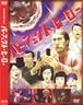 【70%OFF】KAIPANDVD Vol.1「パーフェクト・ヒーロー」DVD