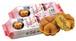 しあわせ饅頭《くるみ・カスタード》セット(5個入り×2パック/冷凍/化粧箱付)