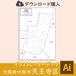 【ダウンロード】大阪市天王寺区(AIファイル)