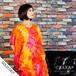 Cuftan/Tie-Dye Sunshine