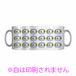 【愛理RaM】銀色マグカップ