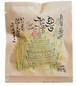 健一自然農園 有機栽培大和茶 十色の大和茶シリーズ ゆず和紅茶 ティーパック 【DNKI0006】