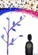 ポストカード「 木と空の狭間 」