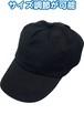 【まとめ買い=12個単位】でご注文下さい!(45-798)サイズ調整可能コットン帽子前立メッシュ付(黒)