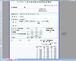 コンクリート中の塩化物含有量試験表 エクセル ダウンロード
