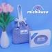 tiny flower shop michikuso bag (ブルー)