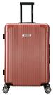 Lサイズ☆グアム島GUM・90リットル:超軽量!旅ガールにオススメスーツケース