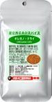 「オレガノドライ」「ハナハッカ(乾燥)」BONGAのスパイス&ハーブ【10g】