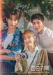 ☆韓国ドラマ☆《青春の記録》Blu-ray版 全16話 送料無料!