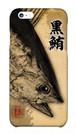魚拓スマホケース【黒鮪(クロマグロ)・ハードケース・背景:茶・送料無料】