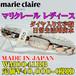 マリクレール レディースウォッチ WM0041RB 定価 40,000-(税別)新品です。