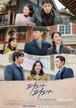 韓国ドラマ【波よ波よ】Blu-ray版 全143話