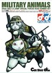 MILITARY ANIMALS 「キャット・シット・ワン」メタルフィギュア3体セット
