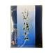 上焼き海苔 3帖箱入り(30枚入)