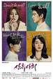 ☆韓国ドラマ☆《上流社会》Blu-ray版 全16話 送料無料!