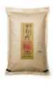 2㎏(7分づき)有機栽培米 こしひかり「平右ェ門」