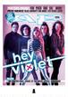 【輸入雑誌】AP MAGAZINE 2017 #344 3月号