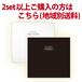 レシピ本(白黒) ※2set以上購入の方(地域別送料)