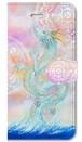 【iPhone5/5s/SE】龍宮神 白曼荼羅つき RyuGuJin Divine Dragon-White Mandala 手帳型スマホケース