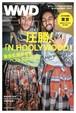 60ブランド総力取材! 19年春夏の東コレを沸かせたベスト3は?|WWD JAPAN Vol.2052