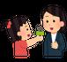 鮒谷周史の、圧巻!「あなたの学習効率を最大化する『質問力強化』放談」音源■収録時間:約30分■価格:6,800円+税【 さらに実質1,000円引き 】※必ず下記の注意書きをお読み下さい
