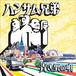 ハンサム兄弟 CD「青き男の唄」