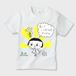 【売上利益全額寄付】3月11日を忘れんためにTシャツシリーズ ※お肌にやさしいガーメントインクジェット印刷