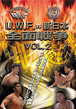 U.W.F.vs新日本 全面戦争 vol2