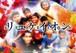 DVD「リュケイオン」