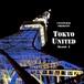 Tokyo United SEASON 4 (ダウンロード)