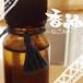 なごみ 香油(アロマオイル) 2ml