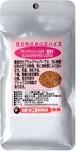 「ブラックペッパーコルサ」「クロコショウ」(粗挽き)BONGAのスパイス&ハーブ【50g】