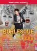 6月22日ワンマンライブ「THE BURLESQUE 翔」サイン入りチケット。