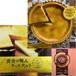 【静岡】【一番人気】【伊豆】【虹の郷】黄金の極みチーズタルト