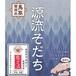鳥取智頭米 源流そだち コシヒカリ 27kg(特別栽培米)白米