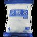 【送料込み】炭酸氷プレーン(味なし)大粒 2kg×2袋