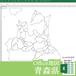 青森県のOffice地図【自動色塗り機能付き】