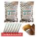 美味しいおやつサプリメント おやつで健康 愛犬&愛猫の鹿肉健康ジュレ 酵素配合 健康補助食品 30包入り×2パック(送料込み)