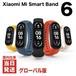【2021年最新版】Xiaomi Mi Band 6 グローバル版 NFCなし標準モデル シャオミ mi smart band6 本体セット miband6 ミーバンド6