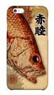 魚拓スマホケース【赤睦(アカムツ)・ハードケース・背景:茶・送料無料】