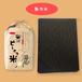 ギフト用 特別栽培米コシヒカリ<無洗米>5kg