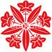 禅林寺 紋様落款 <MS008> 神紋・寺紋 はんこ (21mm 印鑑)